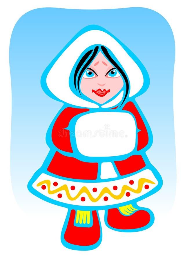Download Muchacha de la Navidad ilustración del vector. Ilustración de ilustración - 7282846