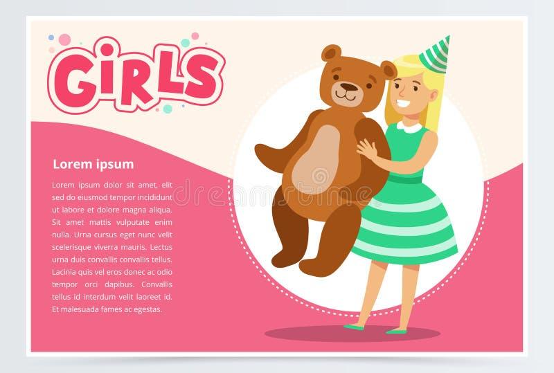 Muchacha feliz que detiene el oso de peluche grande, al niño lindo celebrando su cumpleaños, elemento del vector de la bandera de stock de ilustración