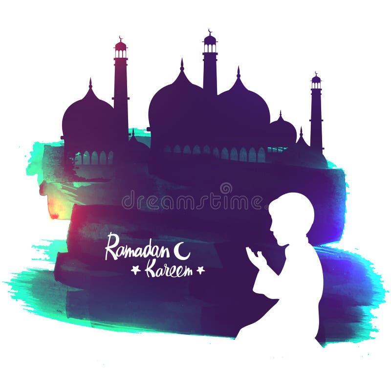 Muchacho musulmán para la celebración de Ramadan Kareem stock de ilustración