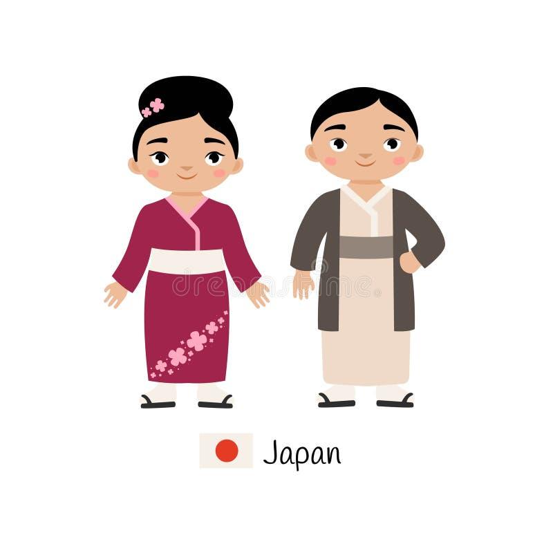 Muchacho y muchacha en trajes japoneses tradicionales stock de ilustración