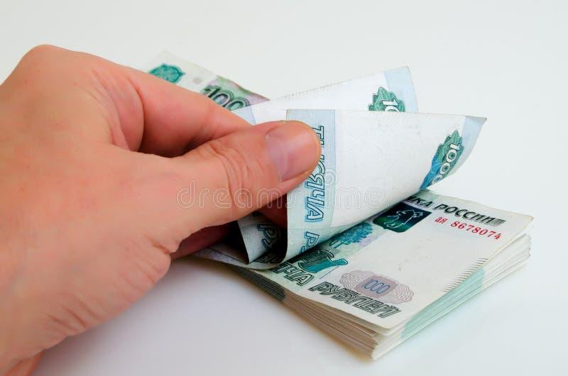 Muchas rublos disponibles imágenes de archivo libres de regalías