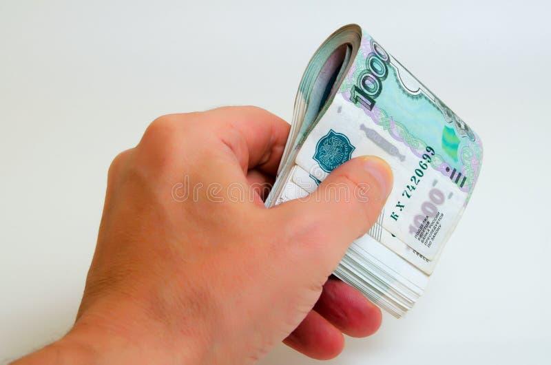 Muchas rublos disponibles foto de archivo