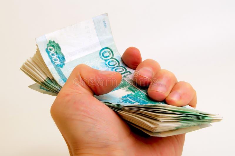 Muchas rublos disponibles fotos de archivo libres de regalías