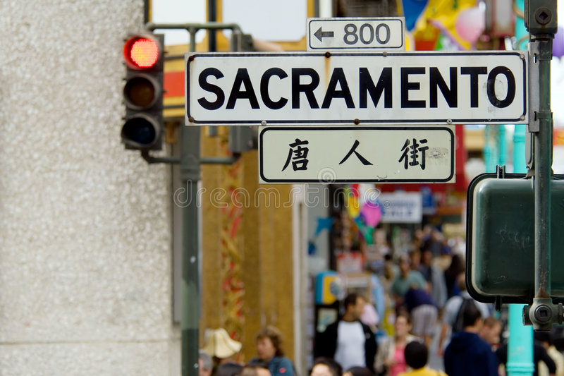 Muchedumbre de Chinatown foto de archivo libre de regalías
