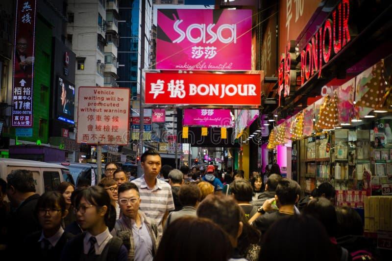 Muchedumbre en el kok Hong-Kong del mong fotografía de archivo