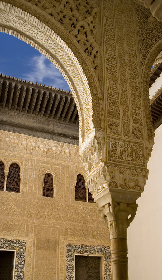Mudejar Arch. In the Patio del Cuarto Dorado with the facade of the Palacio de Comares in the Alhambra, Granada Spain royalty free stock photography