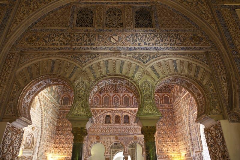 Mudejar arches in the Royal Alcazar of Sevilla