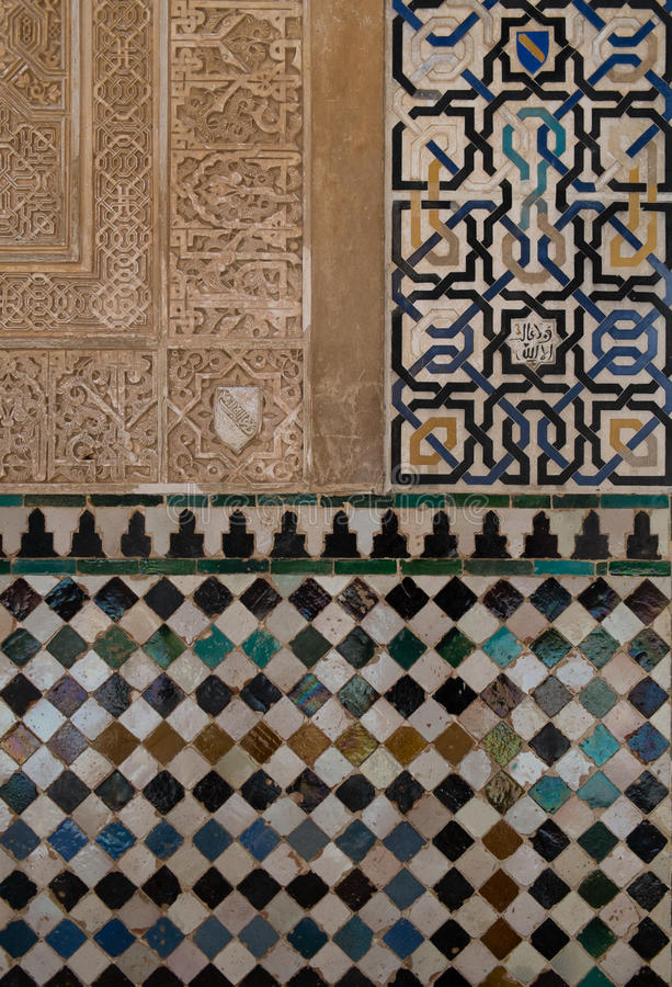 Mudejar art. Colorful Mudejar tiles with geometrical motifs in Granada, Spain stock images