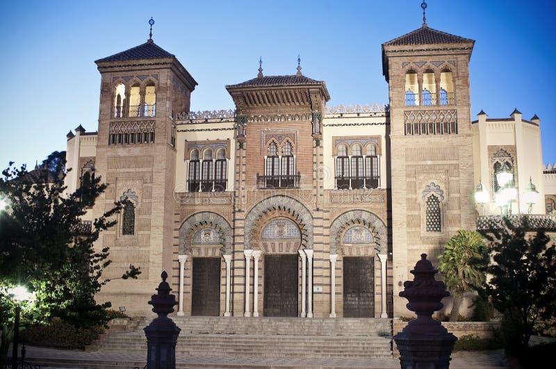 Mudejar pavilion royalty free stock image