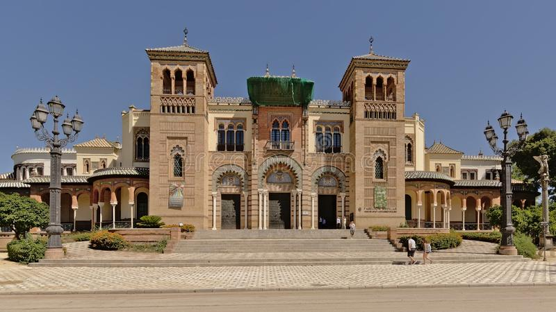 Mudejar Pavilion, Museum of Arts and Popular Customs of Seville stock photo