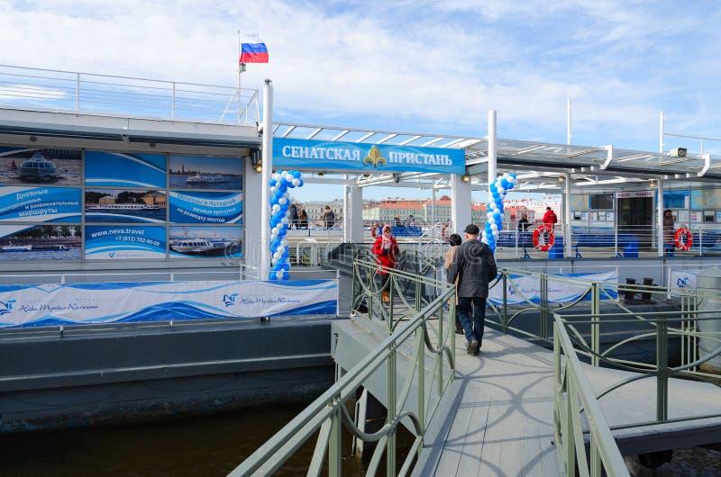 Muelle del senado en St Petersburg, Rusia foto de archivo libre de regalías