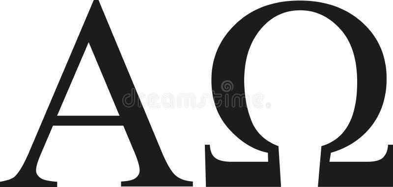 Muestra alfa y de Omega griega ilustración del vector
