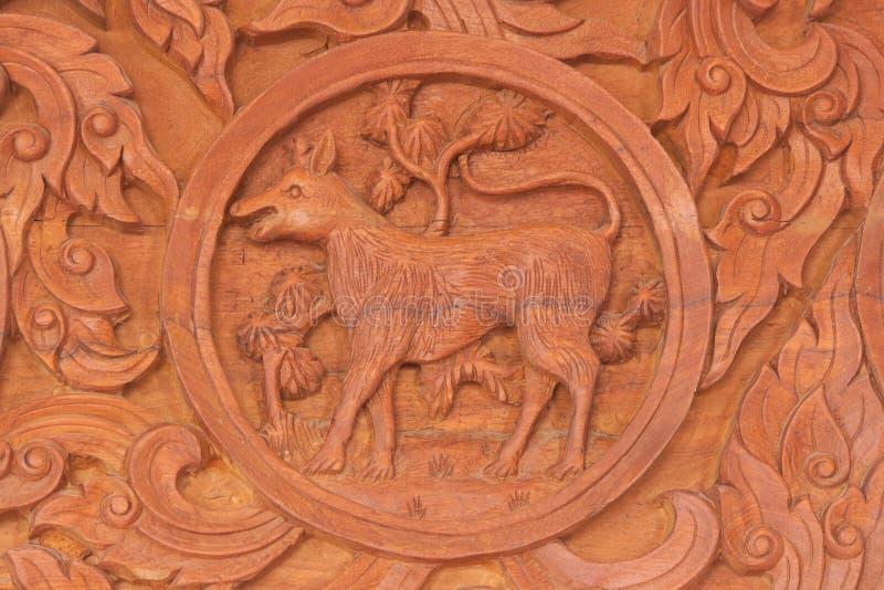 Muestra china del animal del zodiaco de Dgg imagen de archivo libre de regalías