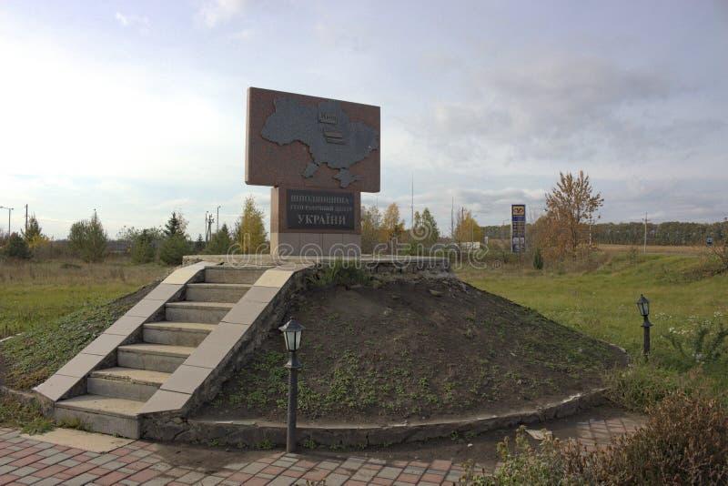 muestra conmemorativa del centro de Ucrania fotos de archivo