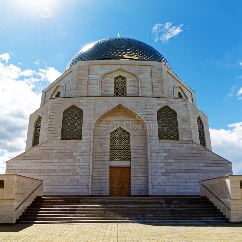 Muestra conmemorativa la adopción del Islam y del museo del Corán imagen de archivo libre de regalías