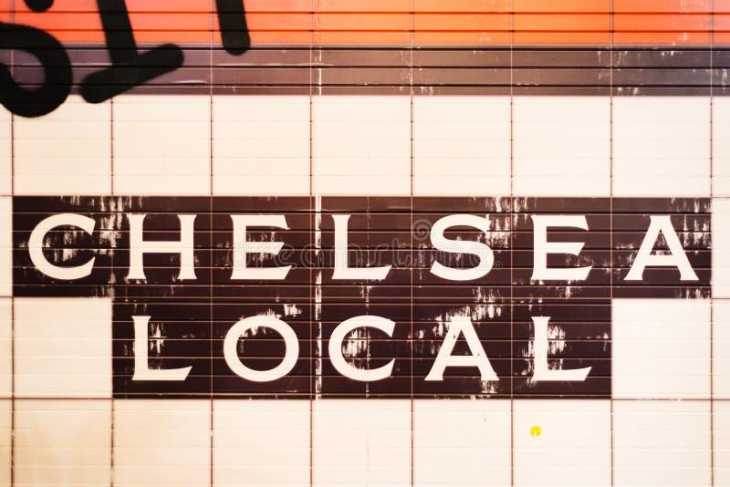 Muestra de Chelsea Market en la pared en Nueva York imágenes de archivo libres de regalías