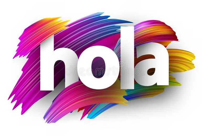 Tarjeta De Hola Con Los Movimientos Coloridos Del Cepillo ...