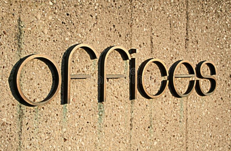 Muestra de las oficinas imagen de archivo