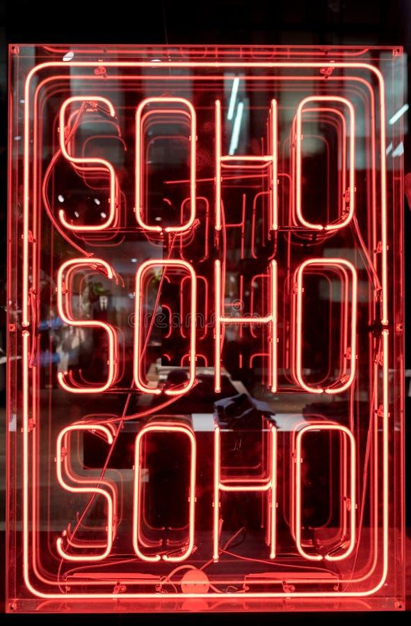 Muestra de neón de Soho imágenes de archivo libres de regalías
