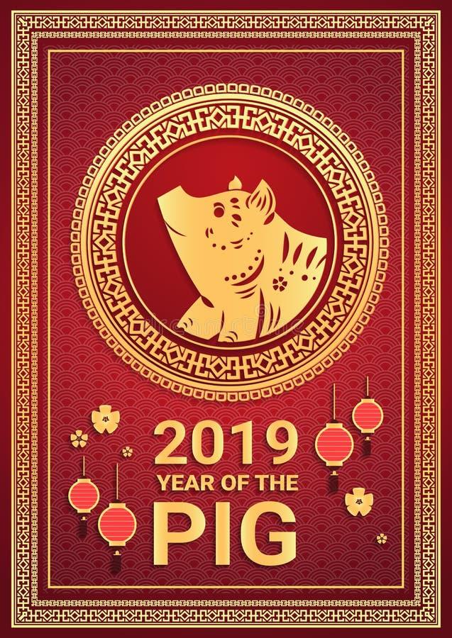 Muestra de oro china feliz del zodiaco del cerdo del Año Nuevo 2019 en vertical plana tradicional de la tarjeta de felicitación d stock de ilustración