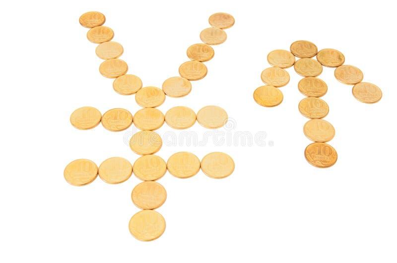 Muestra de yenes y de la flecha imagen de archivo