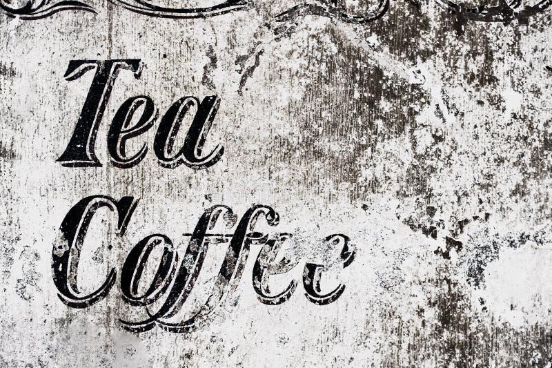 Muestra del café del vintage foto de archivo