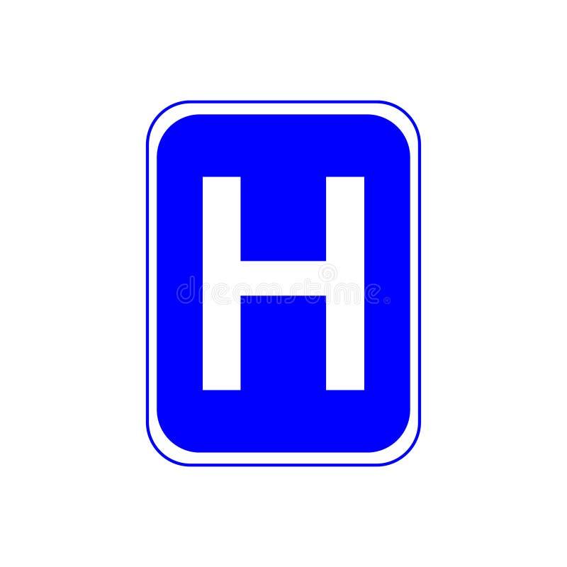 Muestra del hospital Letra H en un fondo azul ilustración del vector