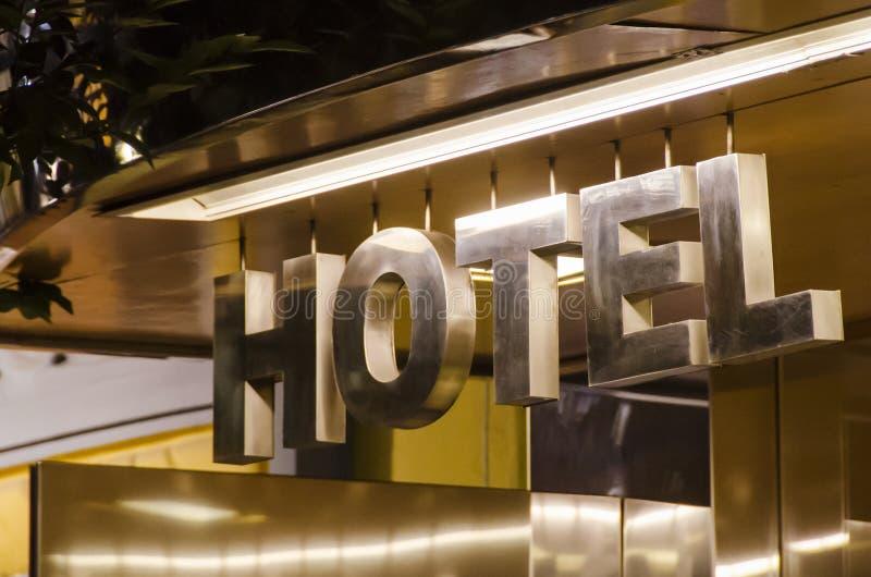 Muestra del hotel fotos de archivo