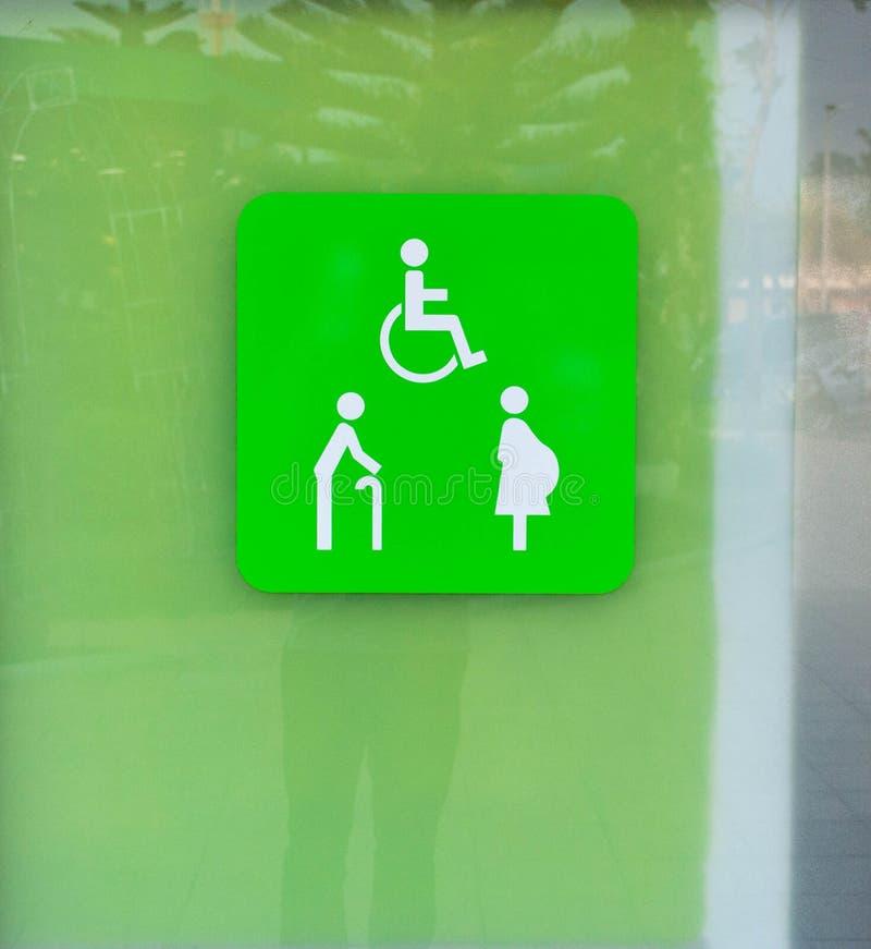 Muestra del lavabo para la incapacidad fotografía de archivo libre de regalías