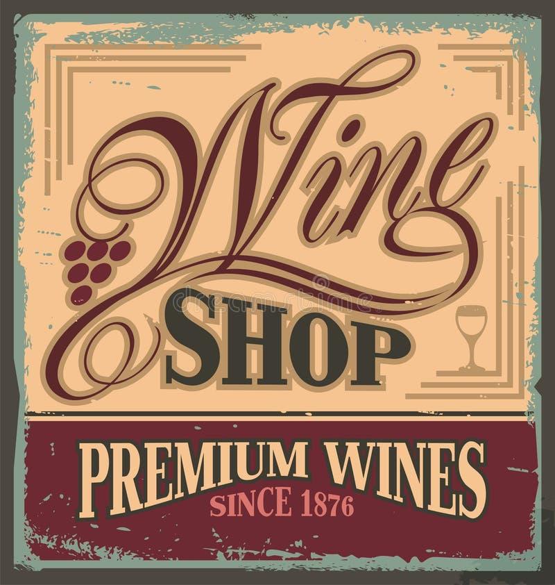 Muestra del metal del vintage para la tienda de vino stock de ilustración