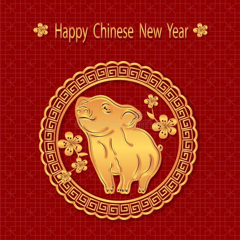 Muestra 2019 del zodiaco Inscripción congratulatoria con Año Nuevo chino El cerdo trae prosperidad y suerte cochinillo stock de ilustración