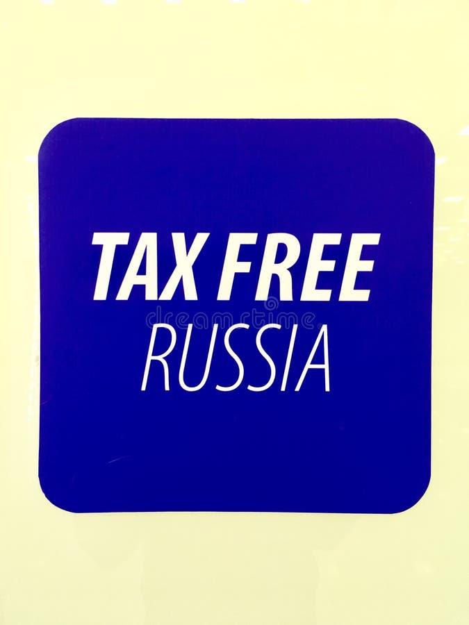 Muestra exenta de impuestos fotos de archivo libres de regalías