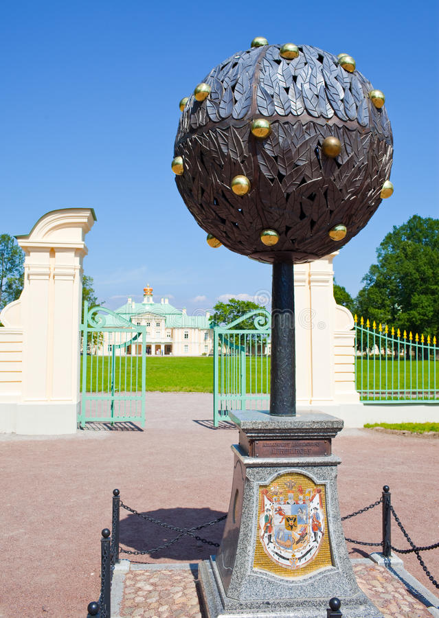 Muestra memorable a Alexander Menshikov Oranienbaum (Lomonosov) Petersburgo, imagen de archivo libre de regalías