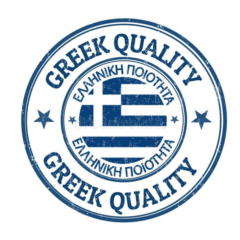 Muestra o sello griega de la calidad ilustración del vector