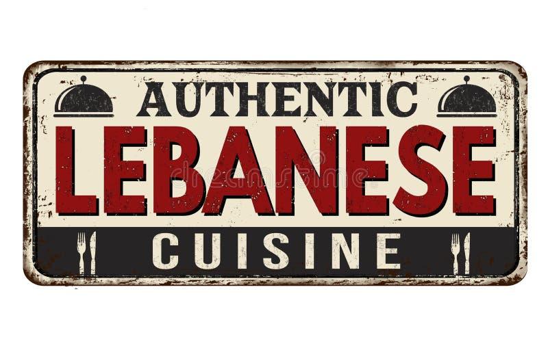 Muestra oxidada del metal del vintage libanés auténtico de la cocina stock de ilustración