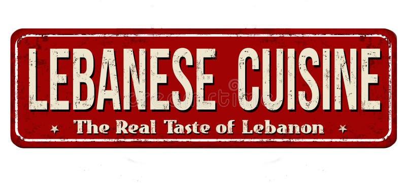 Muestra oxidada del metal del vintage libanés de la cocina stock de ilustración