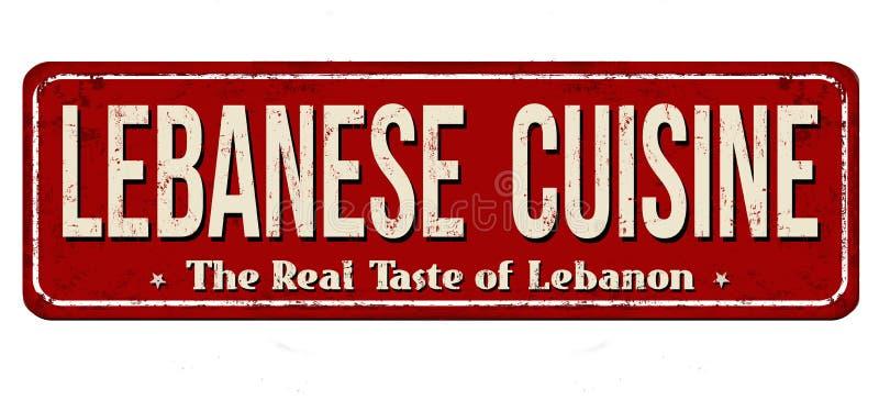Muestra oxidada del metal del vintage libanés de la cocina ilustración del vector