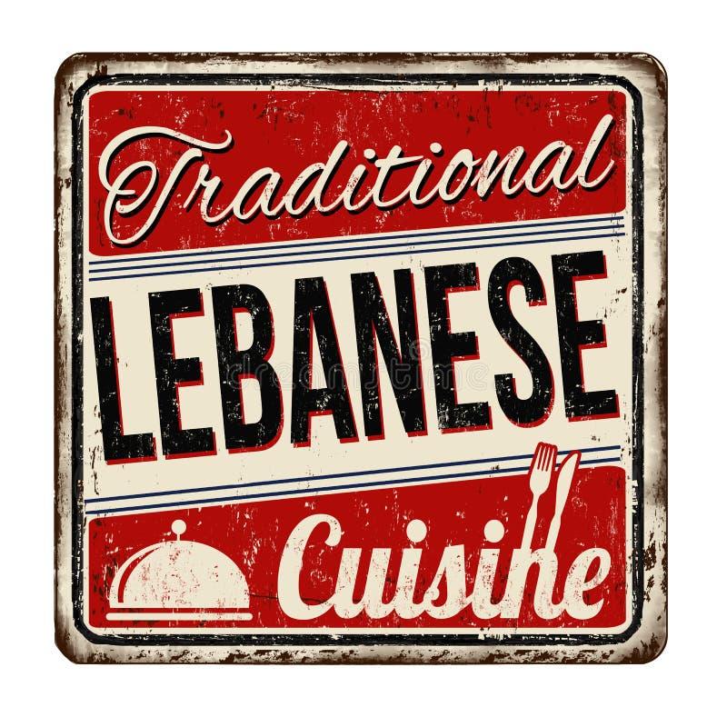 Muestra oxidada del metal del vintage libanés tradicional de la cocina libre illustration
