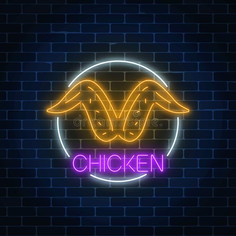 Muestra que brilla intensamente de neón de las alas de pollo en marco del círculo en un fondo oscuro de la pared de ladrillo Símb libre illustration