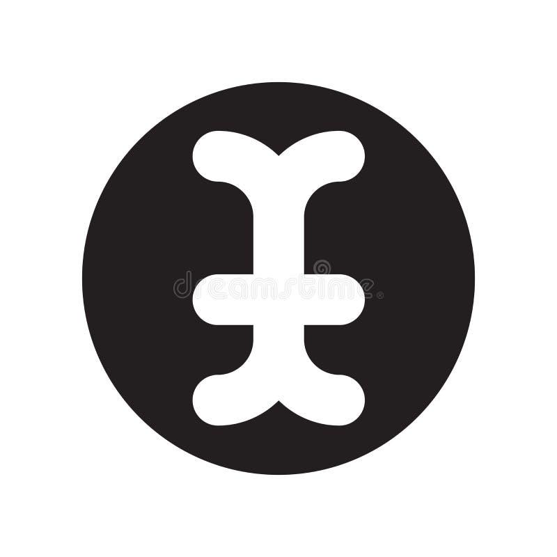 Muestra y símbolo del vector del icono que mecanografían aislados en el fondo blanco stock de ilustración