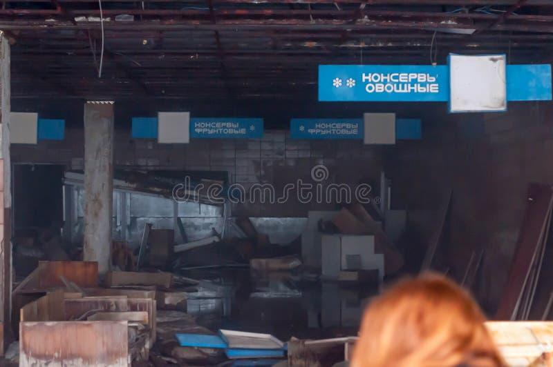 Muestras azules con el título blanco y muebles quebrados en tienda destruida en Pripyt, zona de Chernóbil del extranjero imagen de archivo