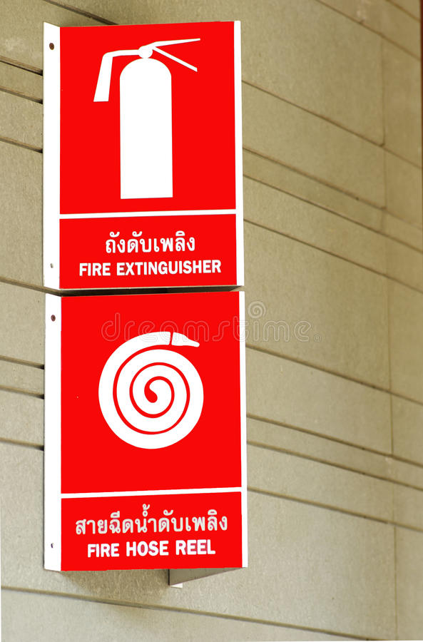 Muestras de seguridad contra incendios imagenes de archivo