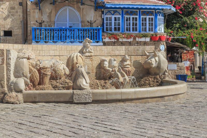 Muestras del zodiaco de la fuente, Jaffa, Tel Aviv imágenes de archivo libres de regalías