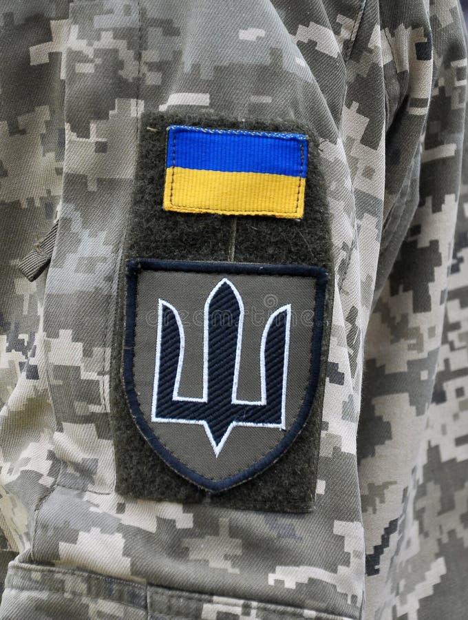 Muffsparre av den ukrainska militären royaltyfria foton