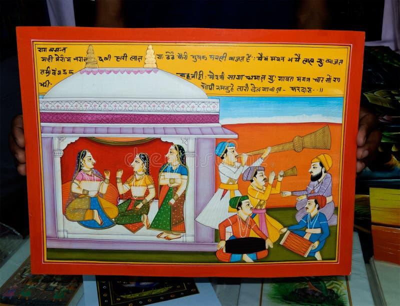 Mughalera het Schilderen van de Viering van Basant Panchami, India stock afbeelding