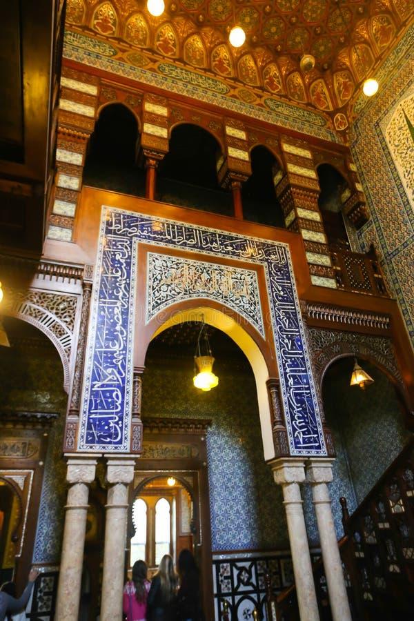 Muhammad Ali Museum fotografia de stock royalty free