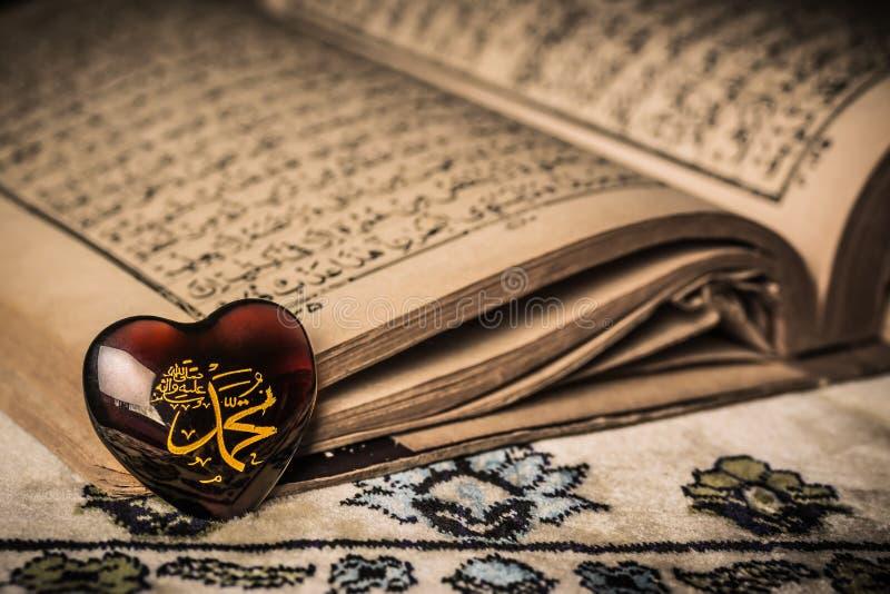 Muhammad profet av bakgrund för islamsymbolKoranen royaltyfri foto
