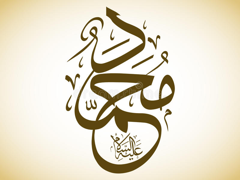 Arabic Calligraphy Essay Sample