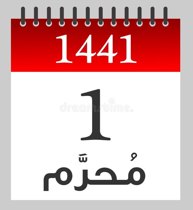 Happy Muharram Islamic New Hijri Year Background. Great