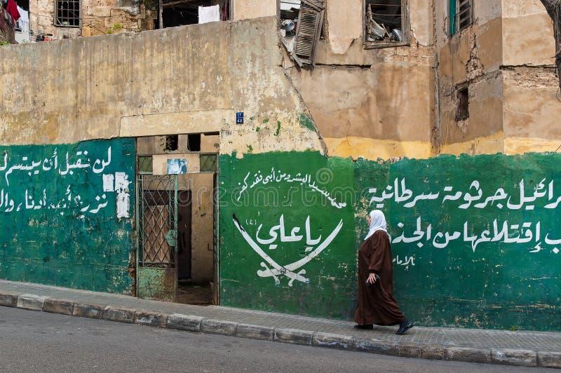 Mujer en Líbano imagenes de archivo